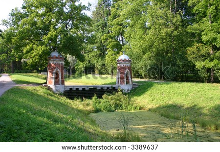 Catherine park.Tsarskoye Selo  is a former Russian residence of the imperial family and visiting nobility 24 km south from the center of St. Petersburg. - stock photo