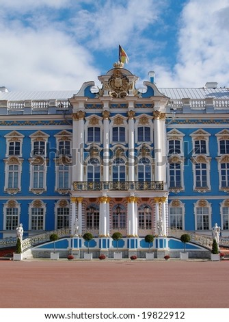 Catherine's Palace, St. Petersburg, Russia - stock photo