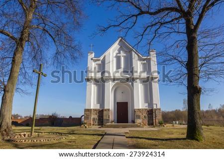 Catholic Church in Kroshyn (Kroszyn), Belarus. - stock photo