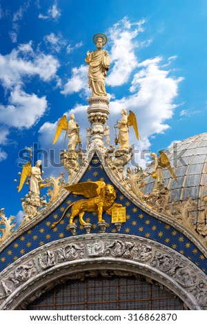 Cattedrale di San Marco - Venezia Italia / Detail of the St. Mark Cathedral in the city of Venezia (UNESCO world heritage site), Veneto, Italy - stock photo