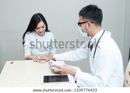 Asian medical exam