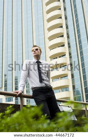 caucasian office man