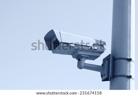 cctv camera on steel pole