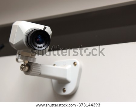 Security System Stock Images Royalty Free Images