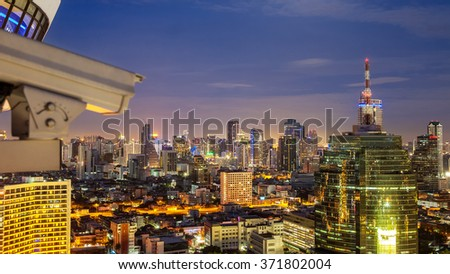 CCTV installed on the top of building