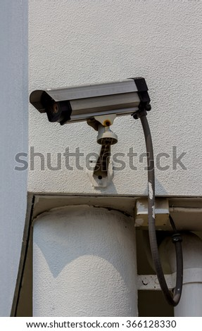 CCTV or security camera, a protection technology - stock photo