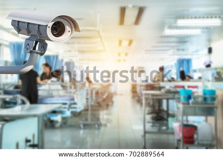 Surveillance Stock Images Royalty Free Images Vectors Shutterstock