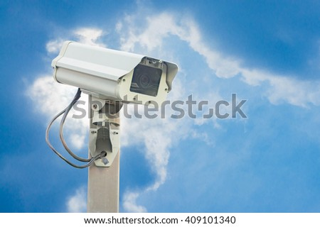 CCTV security camera outdoor at car park