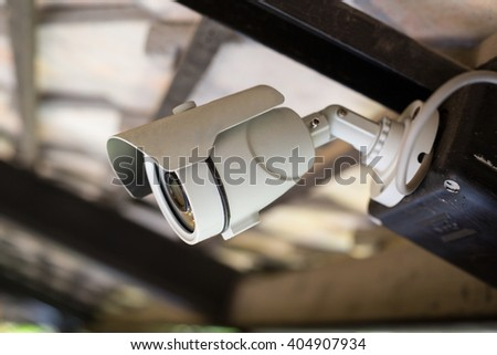CCTV security camera record video for monitor your office - stock photo