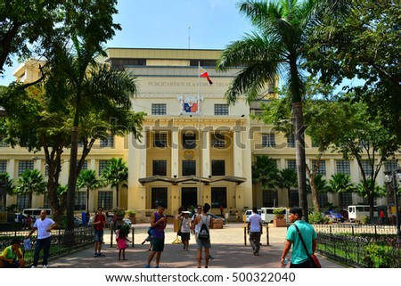 CEBU, PH - OCT. 10: Cebu City Hall facade on October 10, 2016 in Magallanes, Cebu, Philippines. The Cebu City Hall is home to the mayor, vice mayor, councilors, and city administrator.