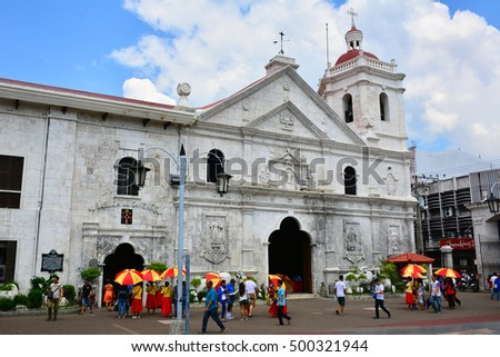 CEBU, PH - OCT. 10: Santo Nino Basilica facade on Oct. 10, 2016 in Cebu City, Philippines. The Minor Basilica of the Holy Child / Santo Nino Basilica, is a minor basilica that was founded in the 1565.