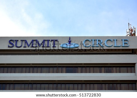 CEBU, PH - OCT.11:Summit Circle Cebu facade on October 11, 2016 in Fuente Osmena, Cebu City, Philippines. Summit Circle Cebu is a luxurious 3-star hotel set in a prime location in the centre of Cebu.