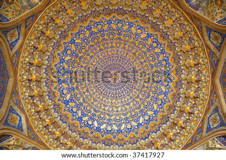 Ceiling of Tillya Kary Madrassah - stock photo