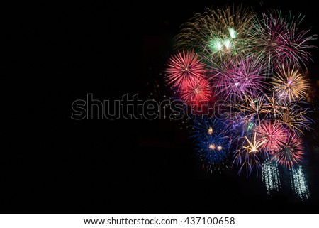 Celebration sparkling fireworks, copy space. Independence Day, 4th of July holidays salute. Canada Day, New Year beautiful celebration fireworks, place for text.  - stock photo