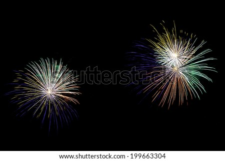 celebration with color fireworks at night - stock photo