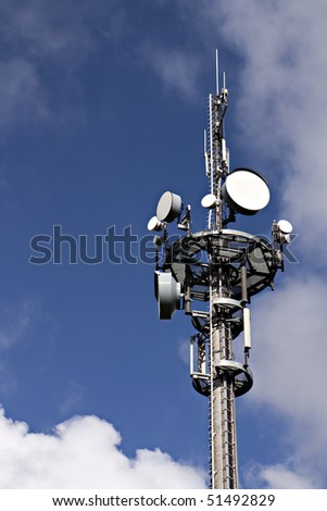 cellular phone network mast