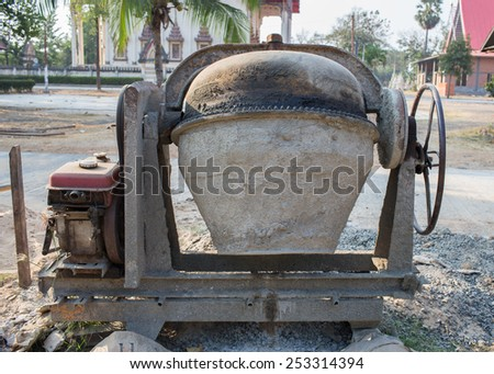 Cement mixer for construction - stock photo