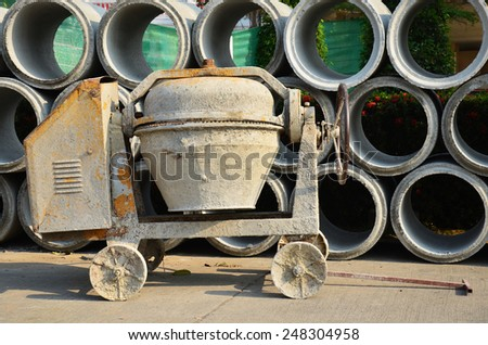 Cement or Concrete mixer drum - stock photo