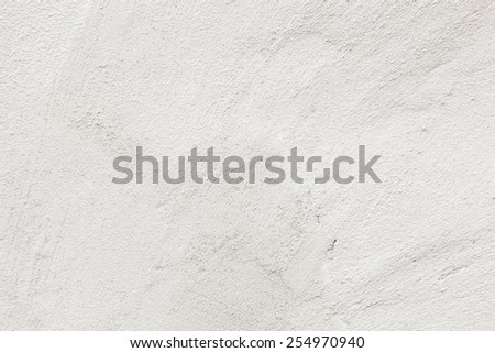 cement wall. wall of the cement. Cement, plaster of the wall. - stock photo