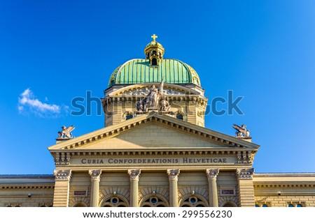 Cenral portion of the Bundeshaus in Bern, Switzerland - stock photo