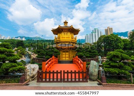 Center composition of Nan Lian Garden is a government public park situated at Diamond hill MTR station must see ,Kowloon,Hong Kong