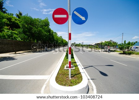 Center of asia road - stock photo
