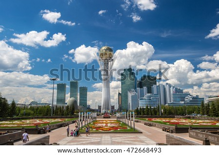 Center of capital of Kazakhstan - Astana./Astana/Astana, Kazakhstan - jule 5, 2014: People walk along the central boulevard of Astana