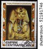 CENTRAL AFRICAN EMPIRE - CIRCA 1979: A stamp printed in Central African Empire shows TutAnkAmen mask, circa 1979 - stock photo