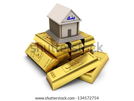 central bank with bank word written in arabic on top of piles of gold bars on isolated white background