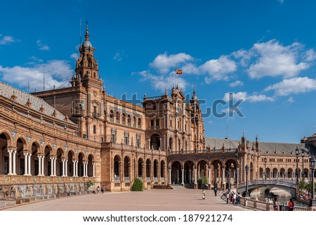 Central building at the Plaza de Espana in Seville, Andalusia, Spain. One of the most beautiful places in Seville