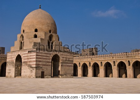 Central courtyard of the Ahmed Tulun  - Cairo,Egypt