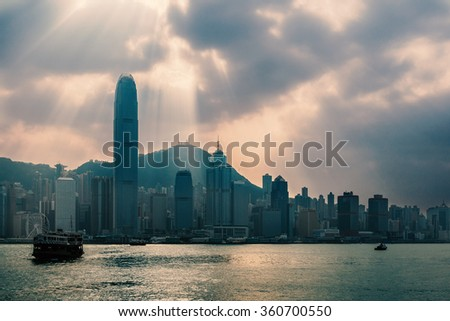 Central District skyline from Kowloon at day time, Hong Kong. Filtered image.