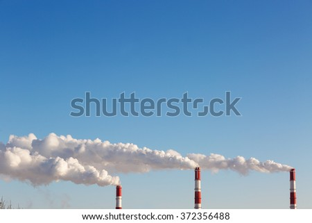 Central Electric Heat CHP winter - stock photo