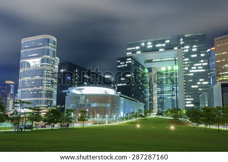 Central Government Complex and modern office buildings in Hong Kong - stock photo