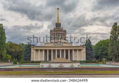 "Central pavilion of ""Expocenter of Ukraine"", architectural model of the Soviet era. Kiev, Ukraine - stock photo"