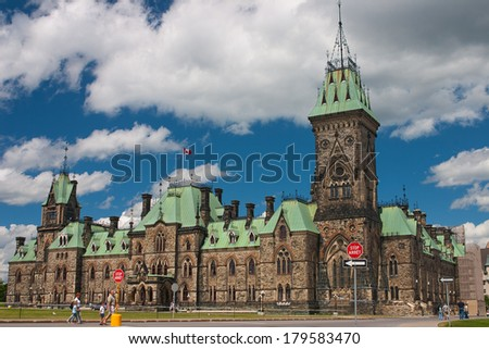 CENTRE BLOCK-OTTAWA,JULY 12,2009:Centre Block is the main building of the Canadian parliamentary complex on Parliament Hill,in Ottawa,Ontario - stock photo