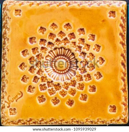 Ceramic Azulejos Portuguese Tile Wall Art Stock Photo (Royalty Free ...