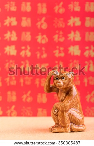 "Ceramic monkey souvenir on old paper,2016 is year of the monkey,Chinese Calligraphy for ""Fu"", mean good fortune"