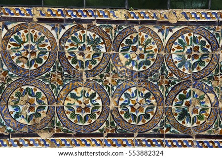 Ceramic Moorish tiles on the Interior of the Real Alcazar Gardens in Seville, Andalusia