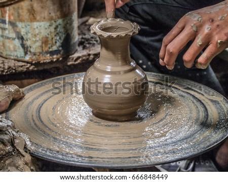 Ceramic Vase Making Stock Photo Royalty Free 666848449 Shutterstock