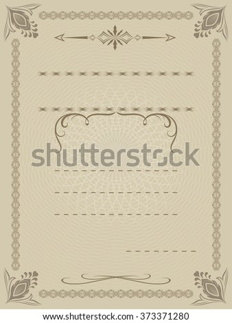 Certificate template with copy space for your text. - stock photo