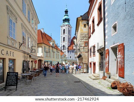 CESKY KRUMLOV, CZECH REPUBLIC - JUNE 12, 2010: Latran street with Late-Gothic and Renaissance buildings. The oldest were built between 1430-1440 and they belong to the oldest stone houses in Bohemia. - stock photo