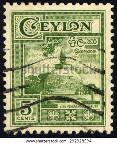 CEYLON - CIRCA 1957: A stamp printed in Ceylon (now Sri Lanka) shows Kihiri Vehera, an ancient stupa in Kataragama, circa 1957 - stock photo