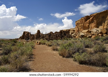 Chaco Culture National Historical Park, New Mexico - stock photo
