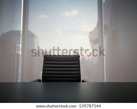 Chair in business room