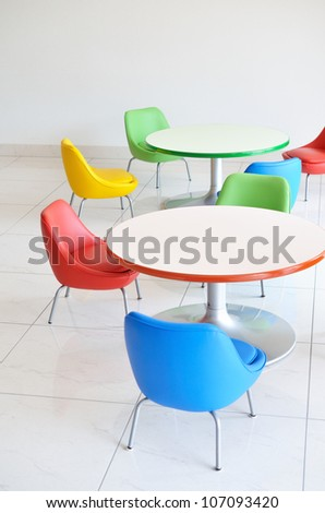 Chair to face a blank wall - stock photo