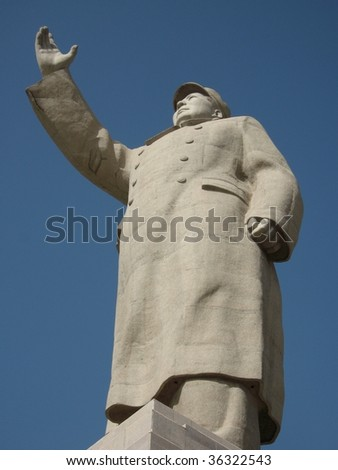 Chairman Mao, China