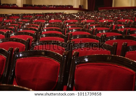 Chairs and rows in theatre.