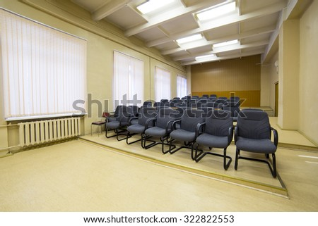 Lecture Room Stock Images Royalty Free Images Amp Vectors