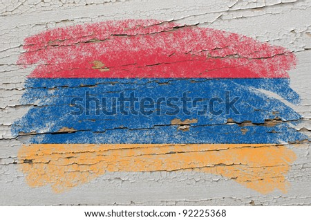 Chalky armenian flag painted with color chalk on grunge wooden texture - stock photo